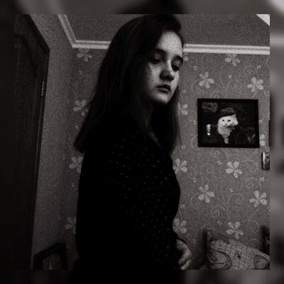 Анастасия Яшанова