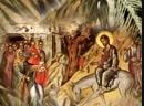 7. Вход Господень в Иерусалим. Вербное Воскресенье