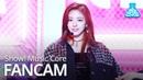 [예능연구소 직캠] ITZY - DALLA DALLA (YUNA), 있지 - DALLA DALLA (유나) @Show! Music Core 20190216