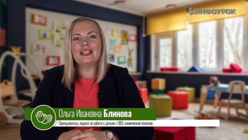 Сурдопедагогика в дошкольном образовании