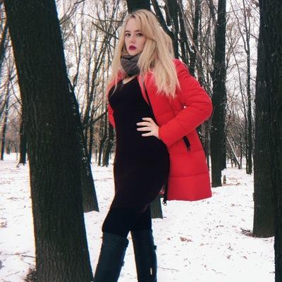 Кристина Богославская