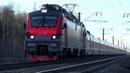 ЭП20 005 с поездом Стриж Владимирская область Вязниковский район 311 километр