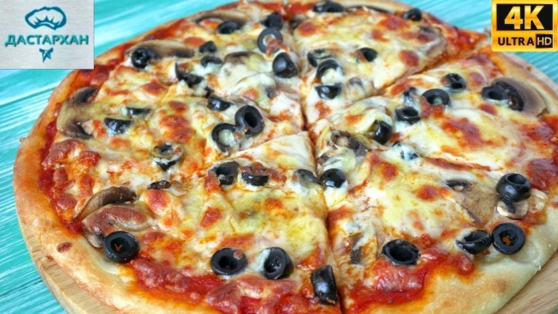 ИДЕАЛЬНОЕ Тесто для Итальянской ПИЦЦЫ ☆ Дрожжевая Пицца c курицей грибами оливками сыром в домашних условиях как в Пиццерии ☆ Соус для пиццы
