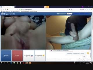 Развратная девочка мастурбирует в видеочате ome.tv, omegle, чат рулетка, вирт, скайп, skype, virt, videochatru, малолетка