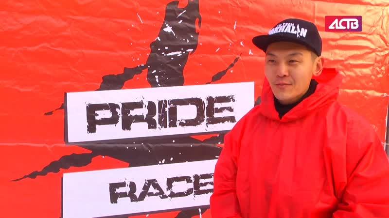 Сюжет АСТВ о зимней детской гонке с препятствиями «Pride Race Winter»