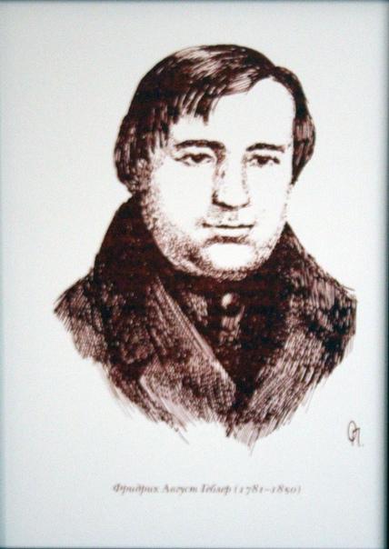 Фридрих Вильгельмович Геблер (1781—1851) Уроженец германии. Жил в Барнауле с 1809 года. Врач, ботаник, энтомолог, исследователь Алтая, член-корреспондент Российской Академии Наук, член Московского общества испытателей природы.  Получил Демидовскую премию в 1837 году.