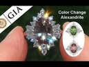 GIA Certified Near Flawless VVS2 Natural Color Change Alexandrite Diamond PLATINUM Ring C350