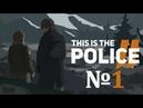 Прохождение This Is the Police 2 с Хаппой №1