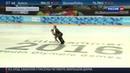 Новости на Россия 24 • Биатлонисты и фигуристы из России завоевывают Лиллехаммер