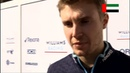 Сергей Сироткин о замене на Кубицу гран при Абу Даби 2018