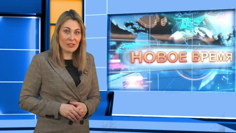 Новости Администрации Тихорецкого района 11_03_19