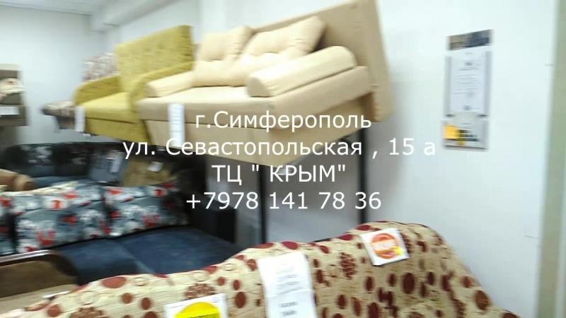 г.Симферополь ул. Севастопольская , 15 а ТЦ КРЫМ 7978 141 78 36