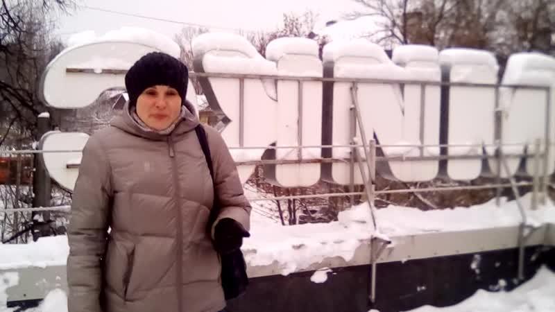 Отзыв уборка снега с крыши ТЦ МИКС