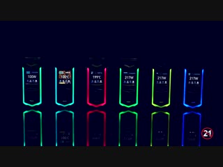 Amazing! Look at these Colorful Breathing Light show of X217!