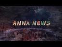 Съемочная группа под обстрелом в Коминтерново ДНР