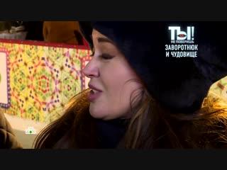 Анастасия Заворотнюк на ГУМ-катке о встрече Нового года