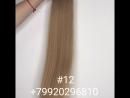 12 Natural Hair 79920296810 RTC-Hair