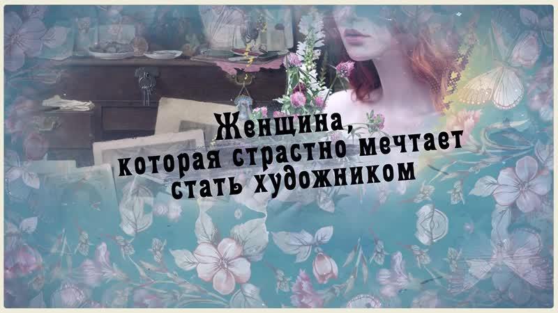 Элизабет Макнил Мастерская кукол