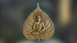 Sacred Spirit Flute Music for Meditation