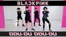 [EAST2WEST] BLACKPINK - 뚜두뚜두 (DDU-DU DDU-DU) Dance Cover