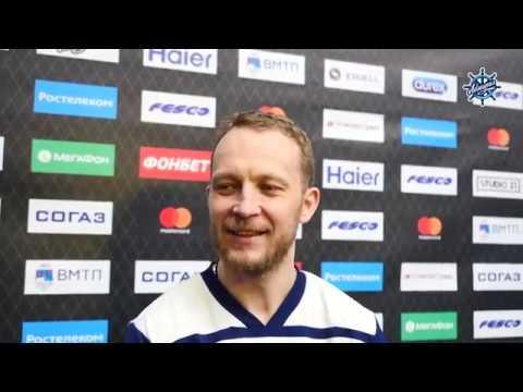 Константин Глазачев: «Полная арена очень мотивирует»