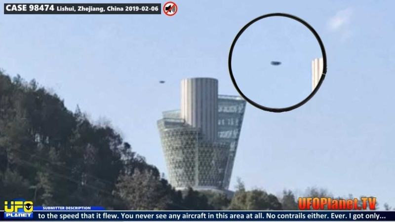 UFO Sightings – Feb 13-17 2019 Submissions Compilation 147