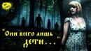 Универ Новая общага Univer Novaya obschaga 5 сезон 16 серия смотреть онлайн или скачать