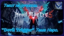 Devil Trigger Тема Неро. Русский Перевод. Devil May Cry 5 OST