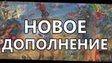 ВЫБОР СТРАНЫ ДЛЯ ИГРЫ - Golden Century DLC Europa Universalis IV