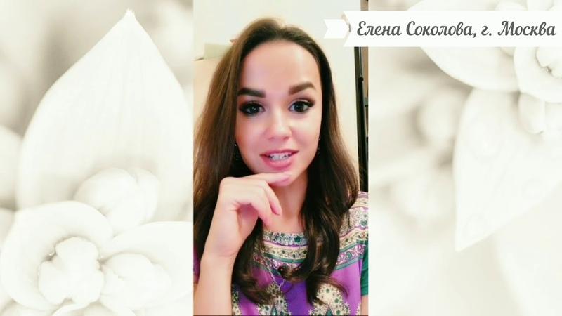 Елена Соколова об участии в открытой медитации Мастер-группы