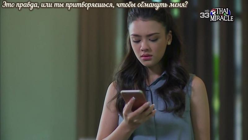 ไอ้คนชั่รัก - Коварная любовь 35 серия