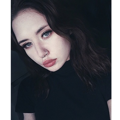 Александра Приходько