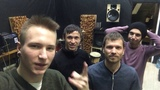 Kinky Dep - Видеоприглашение РК