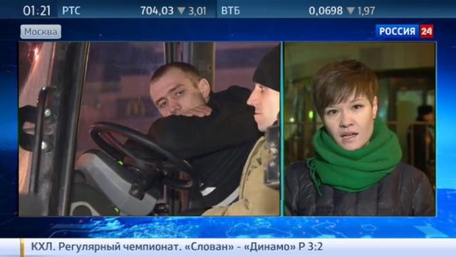 Новости на Россия 24 • В Москве снесут 97 объектов самостроя
