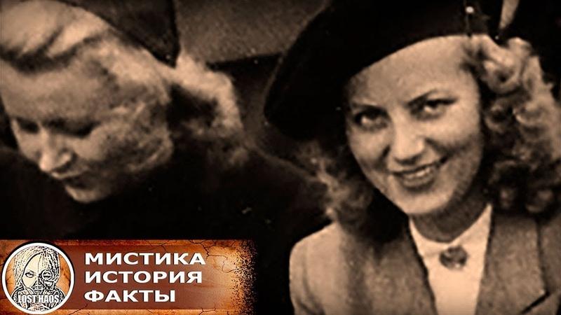 Обесчещенные фрау 1945 — Как вели себя немки при встрече с войсками Красной армии
