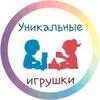 Трогательные Бизиборды Миасс   Челябинск  