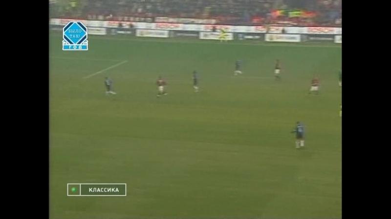 Milan - Inter, 1t. (2003/04)