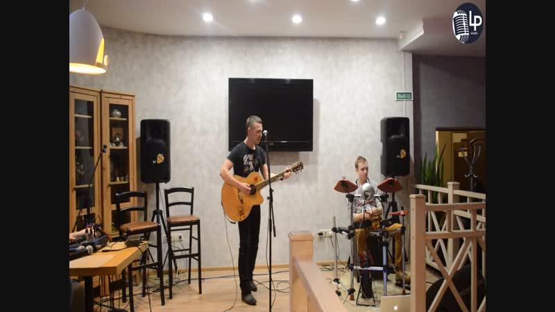 Vk.com/new_continent_music Новый Континент - наша первая акустика Кафе Дар.