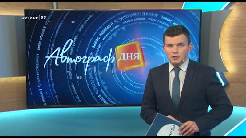 7 декабря 2018 года в Архангельске состоялась Пятая областная акция Воспитание с пониманием