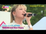 BABYRAIDS JAPAN - Yoake Brand New Days (TIF 2018 DAY 3)