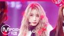 [MPD직캠] 아이즈원 이채연 직캠 '라비앙로즈(La Vie en Rose)' (IZ*ONE Lee Chaeyeon FanCam) | @MCOUNTDOWN_2018.11.8