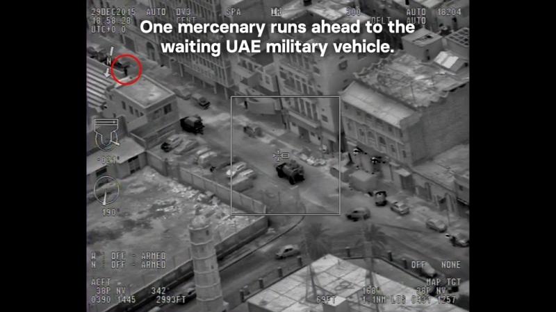 Йемен, видеозапись с беспилотника с кадрами устранения йеменского лидера исламистской политической партии «Аль-Ислах» Анссафа Ал