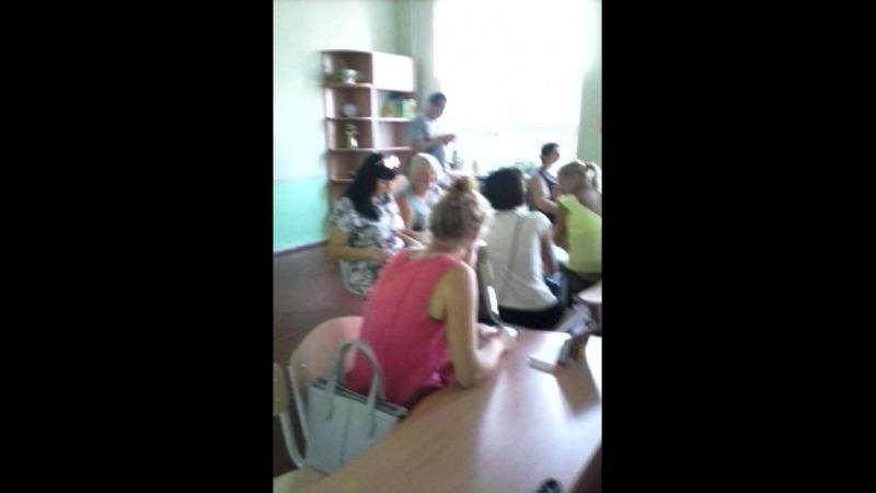 в школе 42 Никитовка( наш класс, кабинет 7