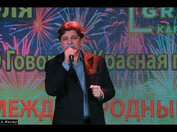 Сергей Дымов - В твоих глазах (2018)