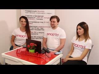 Smooth radio 12 выпуск