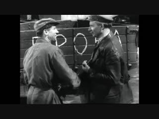 «Счастливый рейс» (1949) - музыкальная комедия, реж. Владимир Немоляев