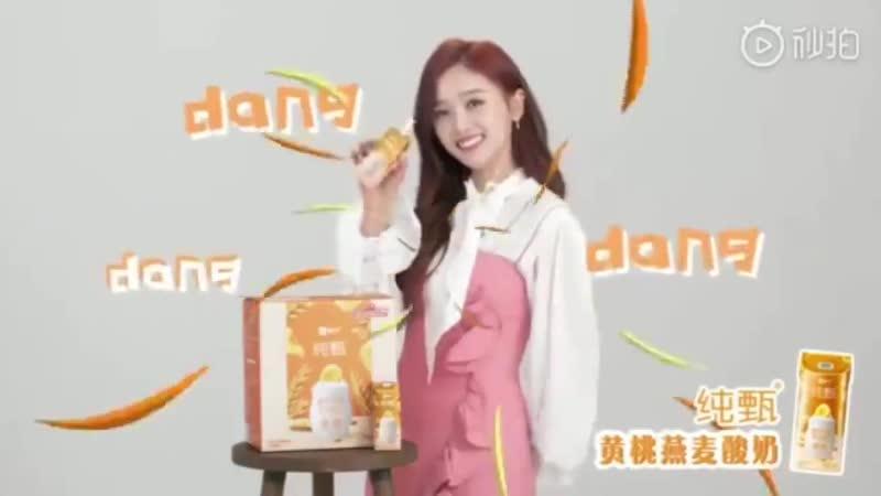 CF 190327 Yellow Oatmeal Yogurt @ Xuanyi
