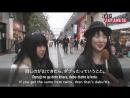Japanese slang words