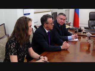 Встреча Губернатора с Генеральным консулом РФ в Алматы Евгением Бобровым