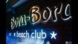 Незабываемое #летопоновымправилам в BORA-BORA BEACH CLUB ANAPA